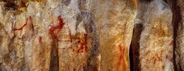 Scoperte recenti e news archeologiche