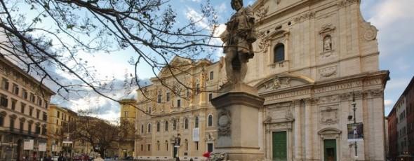 Le Stanze Di San Filippo Neri E La Chiesa Nuova Gea Archeologia