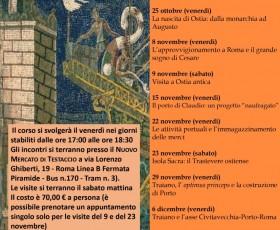 Il sistema portuale di Roma