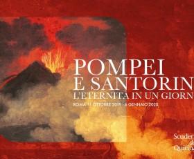 """Visita guidata alla mostra """"Pompei e Santorini"""""""