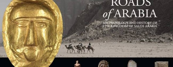 "Terme di Diocleziano per la Mostra: ""Roads of Arabia. Archaeological Treasures of Saudi Arabia"""